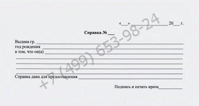 Купить электроэнцефалограмму (ЭЭГ) в Москве недорого